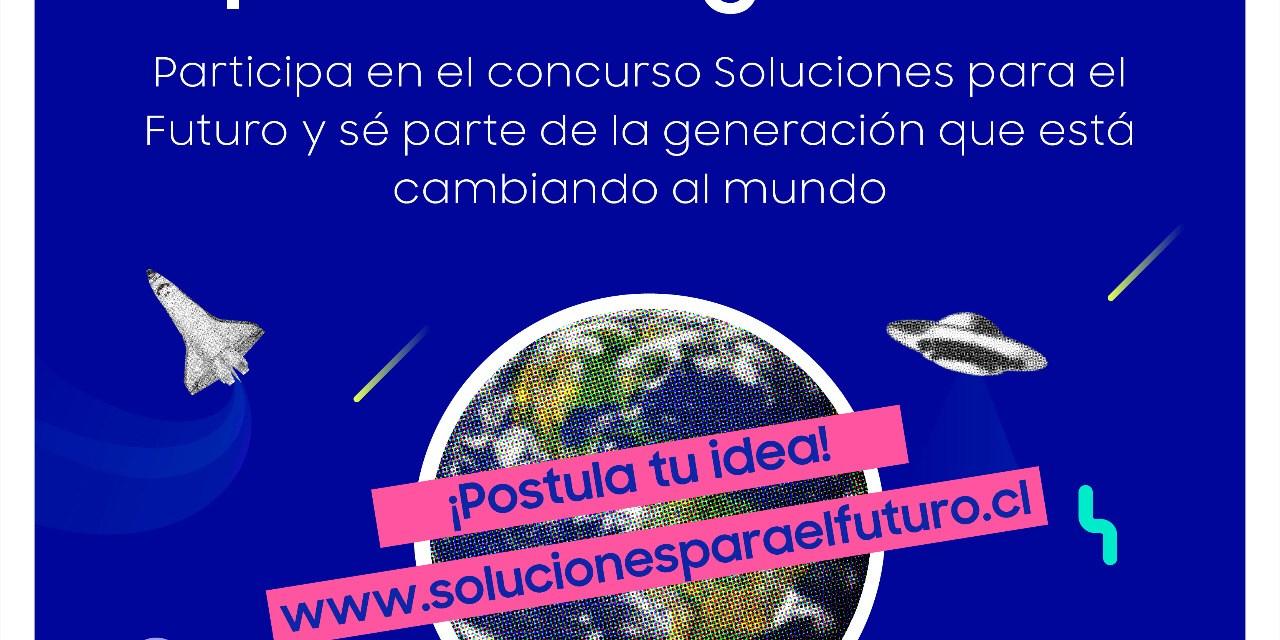 Concurso Soluciones para el Futuro