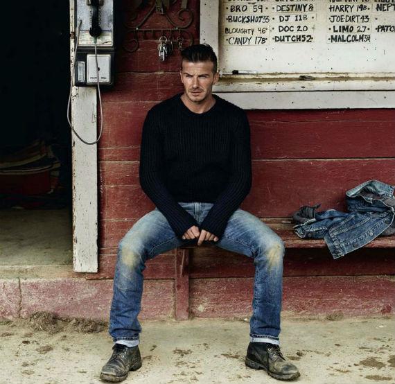 jeans_com_jeans_beckham_dest