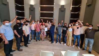 Photo of Trabajadores de Parque Xplor y Riu Tequila legitiman su CCT