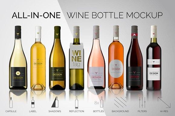 all in one wine bottle mockup mockup store
