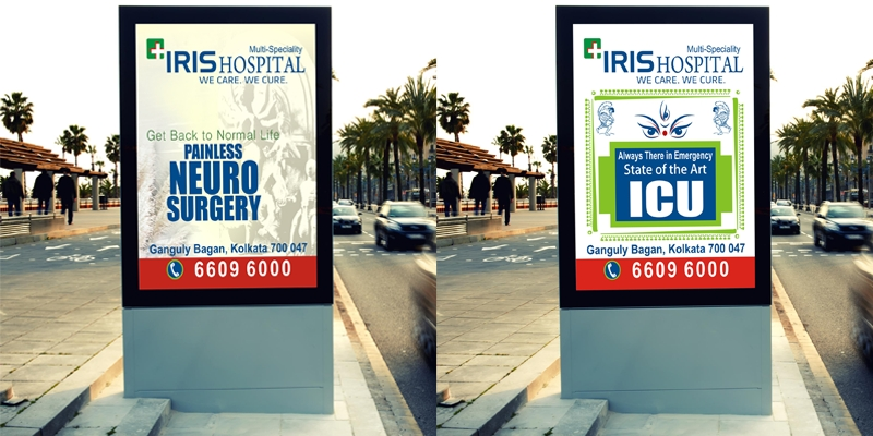 avis art traffic kiosk mockup for iris hospital