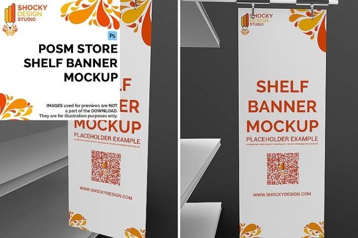 posm store shelf banner mockup