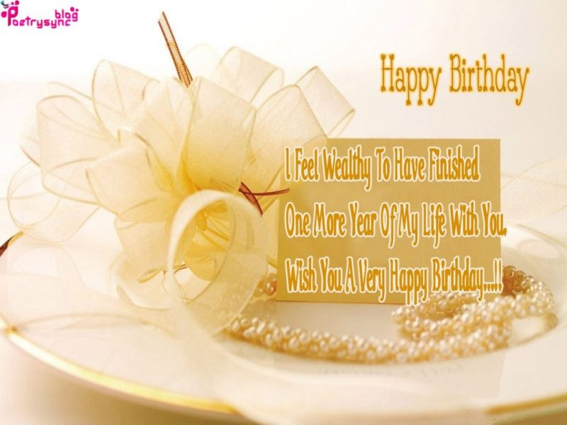 happy birthday card images with english quotes for friend