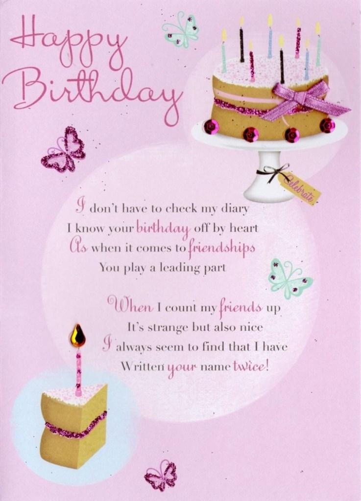 friend happy birthday greeting card