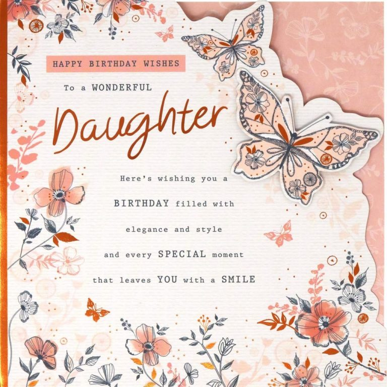wonderful daughter birthday card