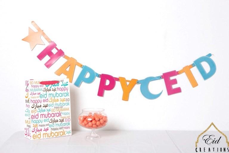 diy happy eid decor