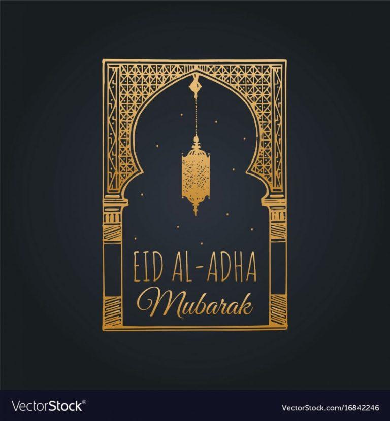 eid al adha mubarak high resolution