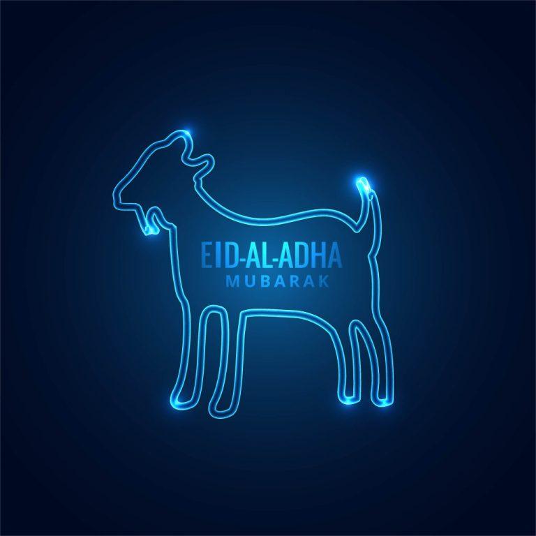 eid ul adha mubarak neon blue card for muslim festival