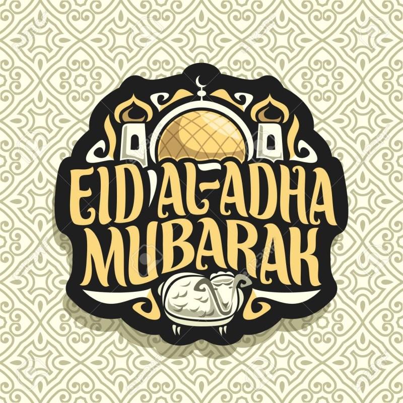 vector logo for muslim greeting calligraphy eid al adha mubarak