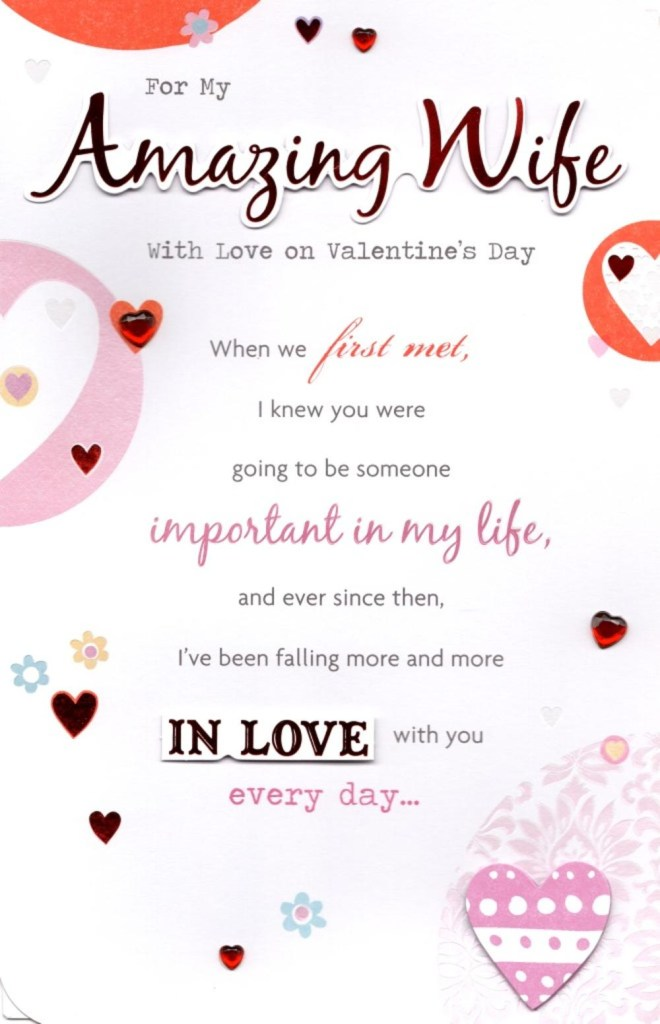 amazing wife valentines day greeting card cards love
