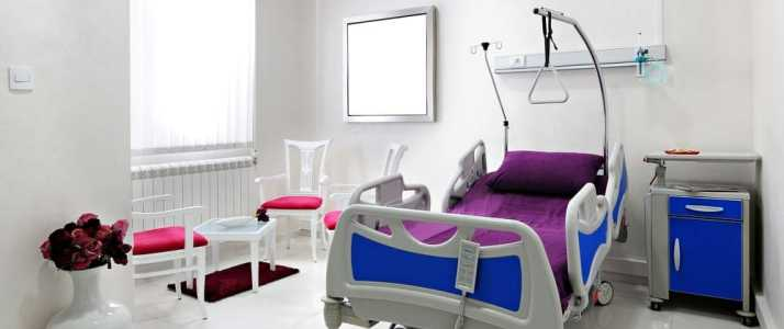Hospital Bed