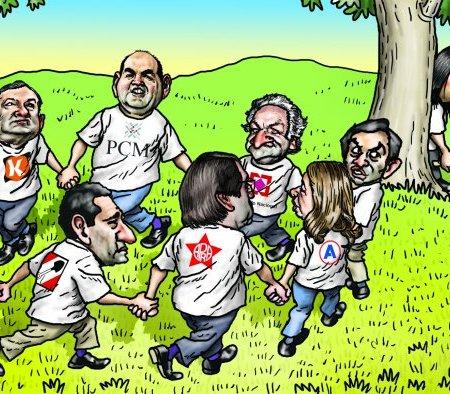 Meme: Acuerdo Nacional 2016
