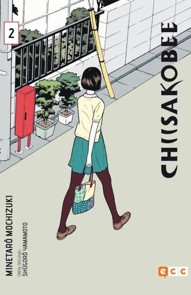 manga-04-chiisakobee