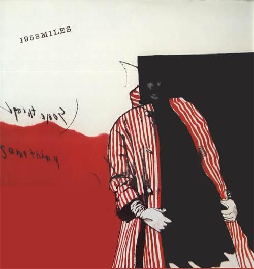 1958 Miles Davis Session