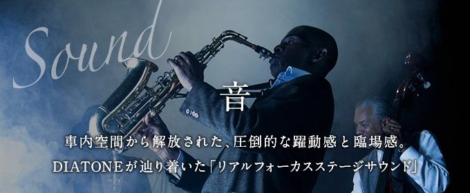 label_sound