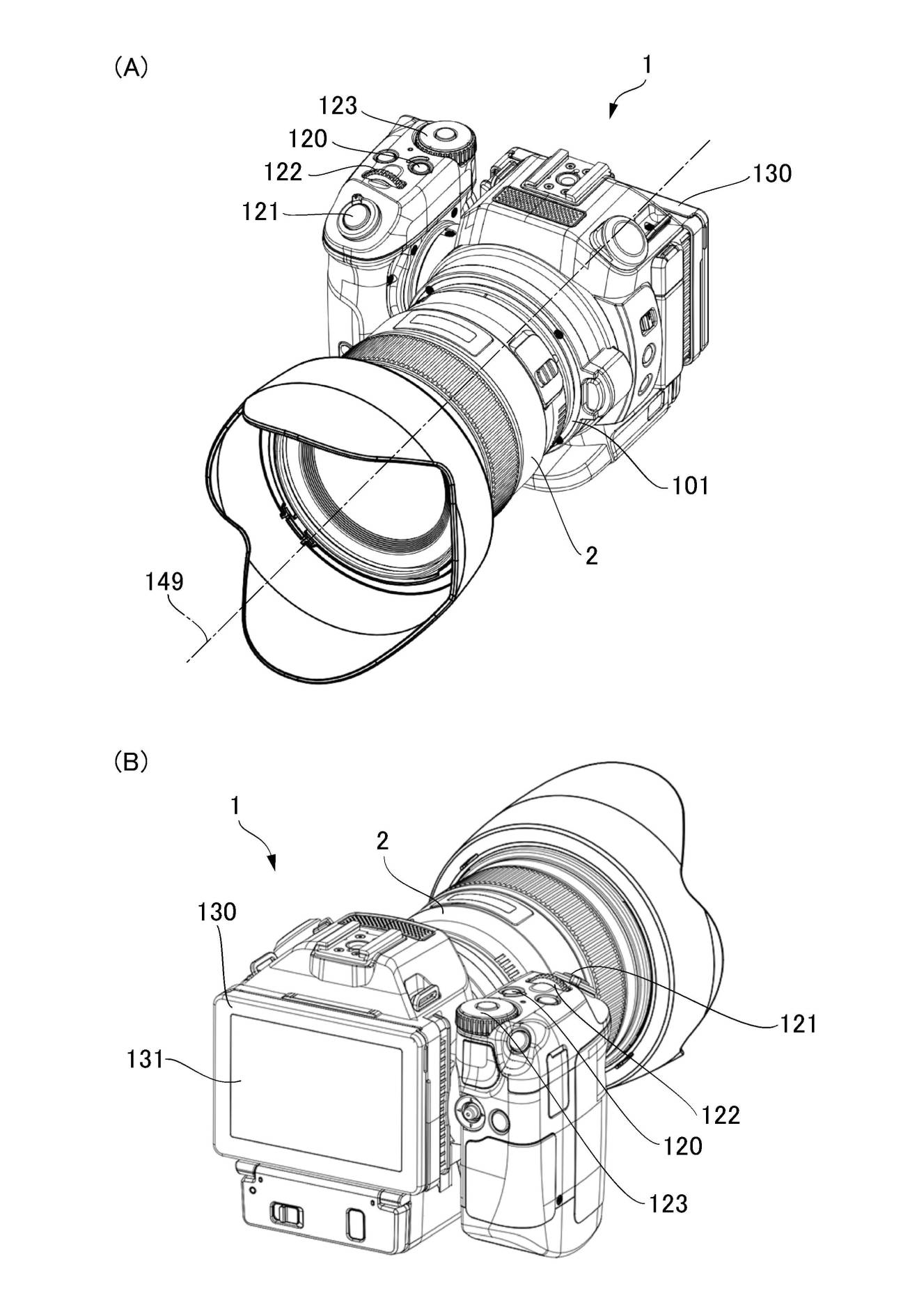 Canon Working On Xc Series Camcorder With Interchangeable