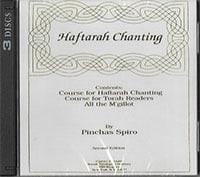 haftarah chanting