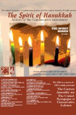 Volume 5 The Spirit of Hanukkah: Voices of the Conservative Movement