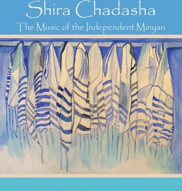 NEWEST PUBLICATION: Shira Chadasha- Music of the Independent Minyanim