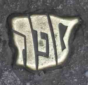 Sephardic Culture Society Logo
