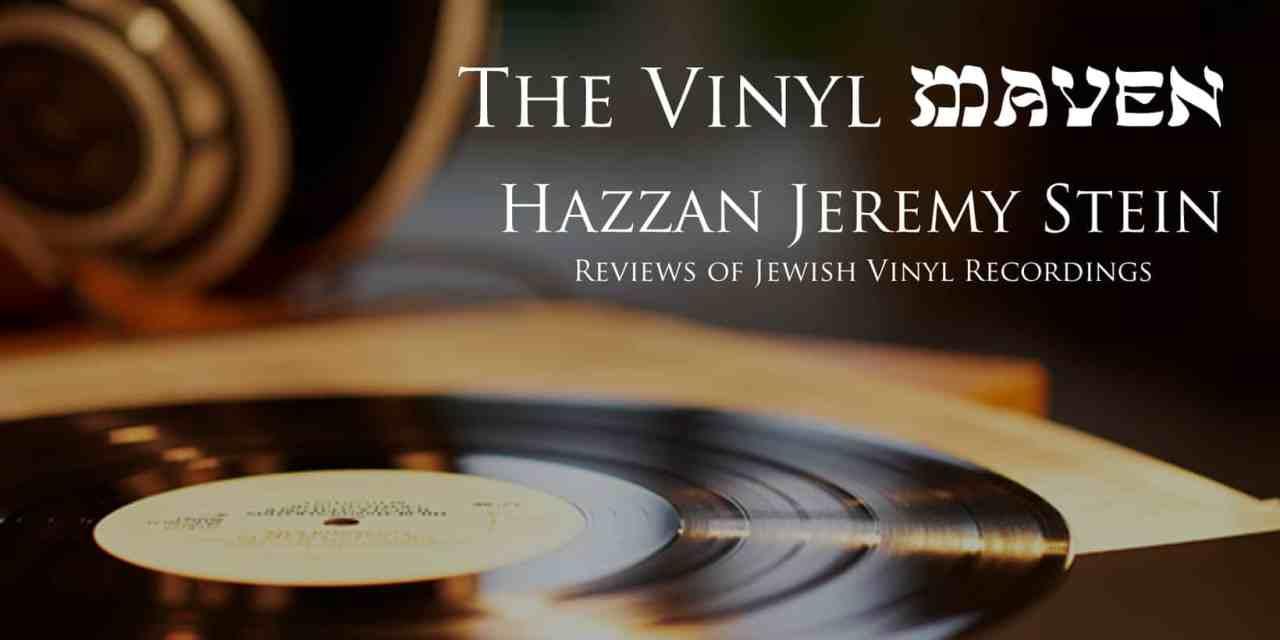 The Vinyl Maven: Jan Peerce- Yes He Cant!