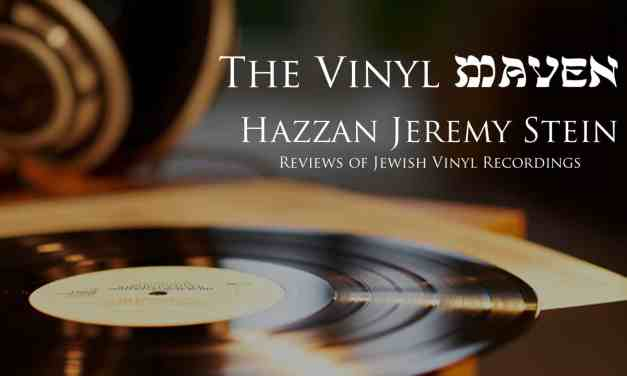 The Moishe Oysher Chanukah Party- The Vinyl Maven