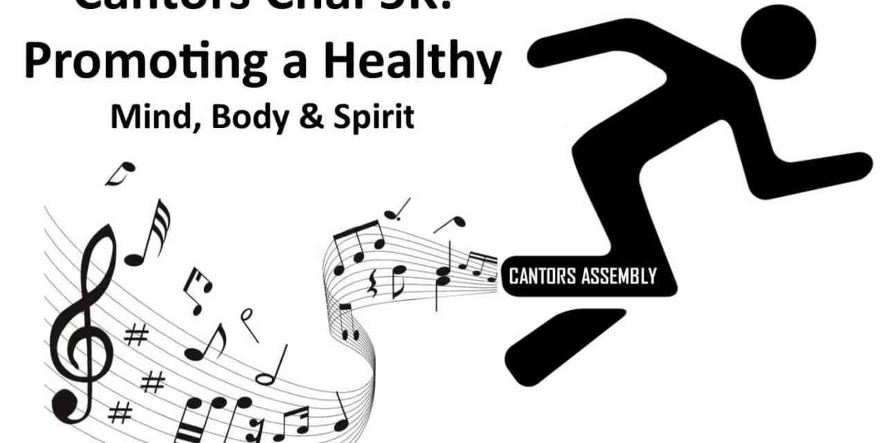 Cantors Chai 5K is Coming to Buffalo, NY!