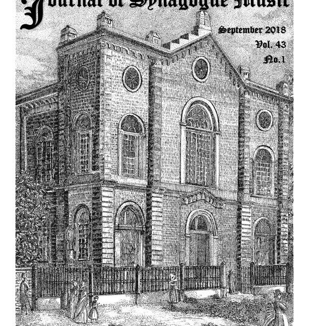 Journal of Synagogue Music, September 2018 Issue Is Now Available!