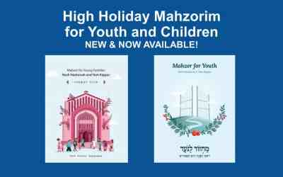 High Holiday Mahzorim for Youth and Children: NEW & NOW AVAILABLE!