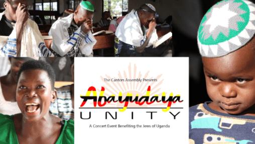 Abayudaya Unity Concert