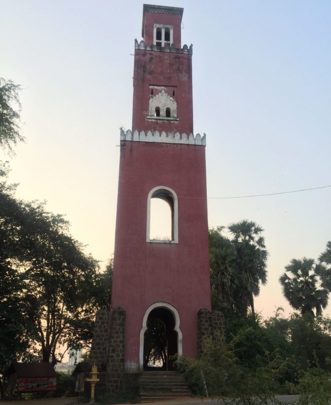Kampong Cham, Cambodia, French Watch Tower