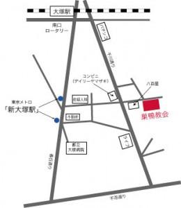 巣鴨教会MAP