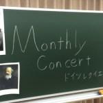 6/20 Monthly Concert「ドイツ・レクイエム」のご報告