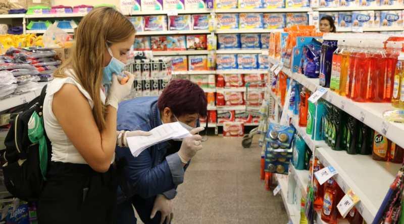 26-3 control de precios en emergencia sanitaria (4)