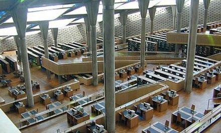 Biblioteche: orizzonte euromediterraneo