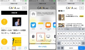 ios-search-04