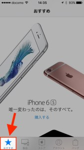 apple-store-app-02