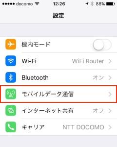ios-wi-fi-assist02
