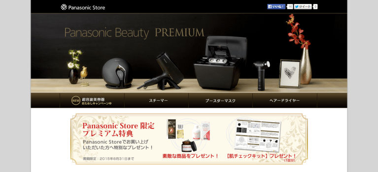 Panasonic Beauty PREMIUM