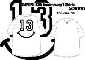13周年Tシャツ完