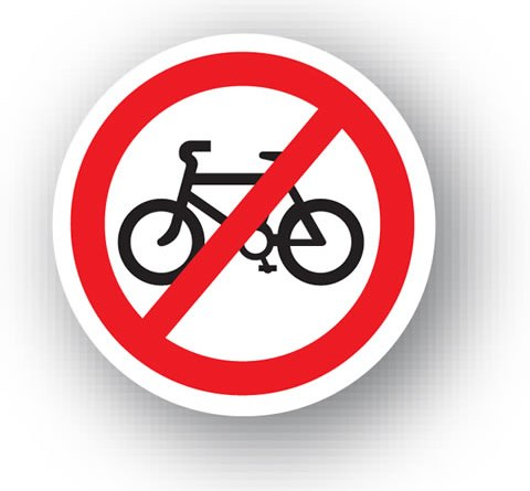 No Cycling road sign