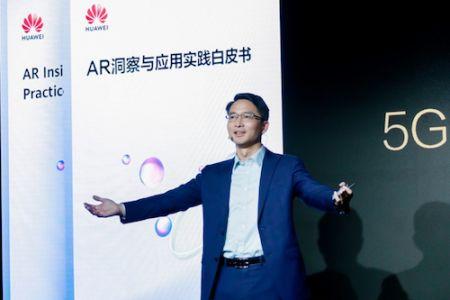 Huawei publie un livre blanc sur la réalité augmentée et développe les avantages de la 5G + RA