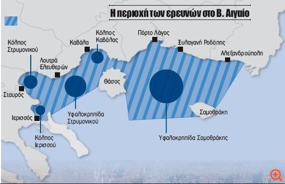 Oι σπάνιες γαίες στο Αιγαίο, οι συνταξιούχοι γεωλόγοι και η χρεοκοπία του ΙΓΜΕ