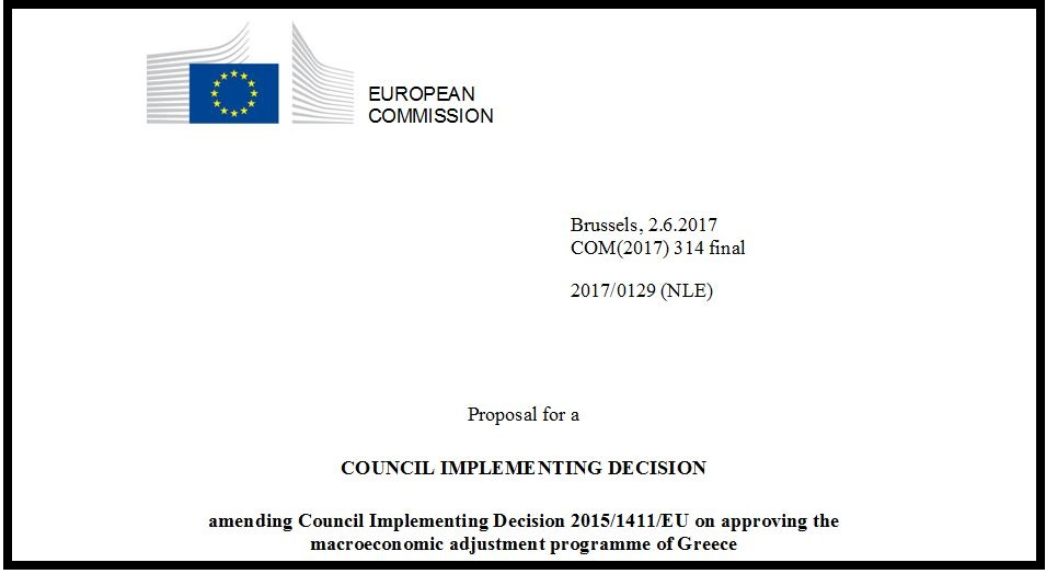 Το επίσημο σχέδιο προς το Eurogroup για την τροποποίηση του μνημονίου