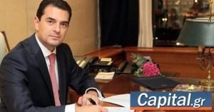 Η ανοιχτή ατζέντα του Υπουργείου Ενέργειας που περιμένει τον Κ. Σκρέκα