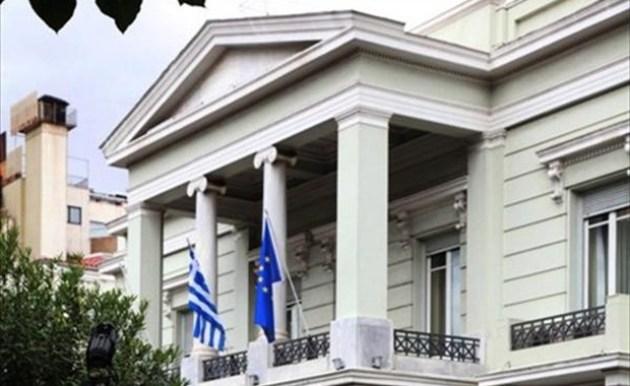 ΥΠΕΞ: Η Τουρκία οφείλει να σεβαστεί το Διεθνές Δίκαιο