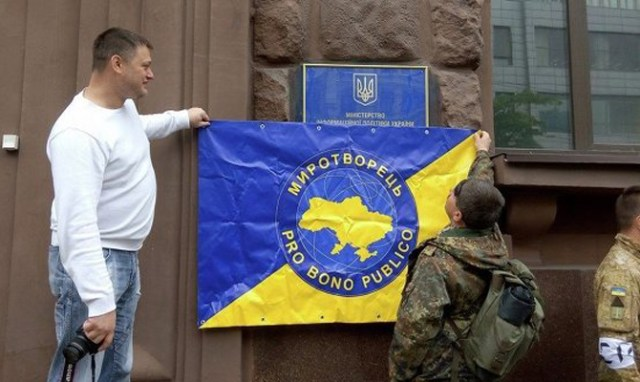ООН рекомендует Украине расследовать деятельность сайта Миротворец