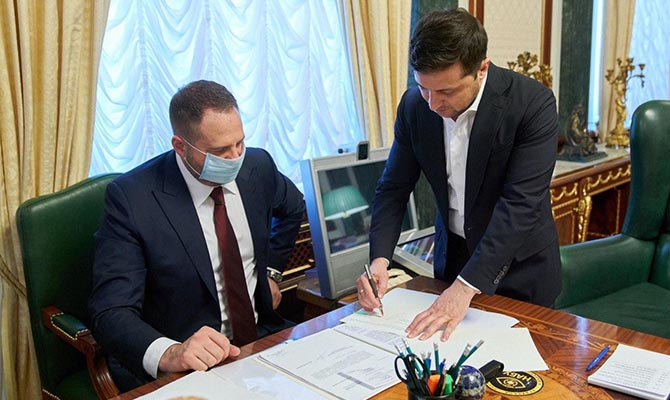 Зеленский и Ермак госпитализированы в «Феофанию»