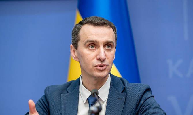 COVAX одобрил запрос Украины на получение вакцины от COVID-19