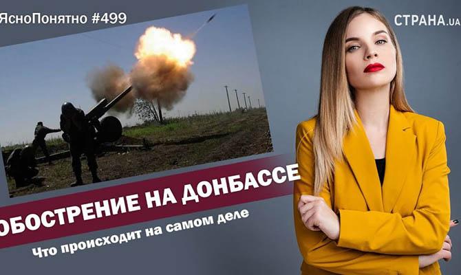 Украинские политтехнологи раздали награды